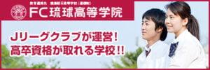 bn_gakuin_s