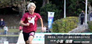 main_ph_koizumi