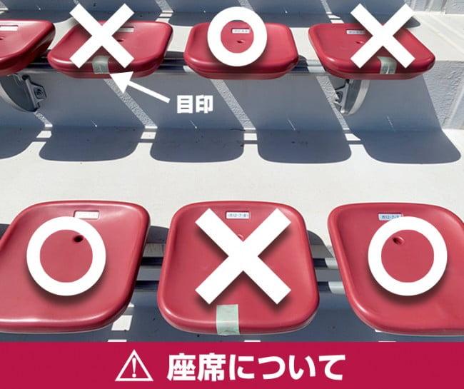 social_distance_seat