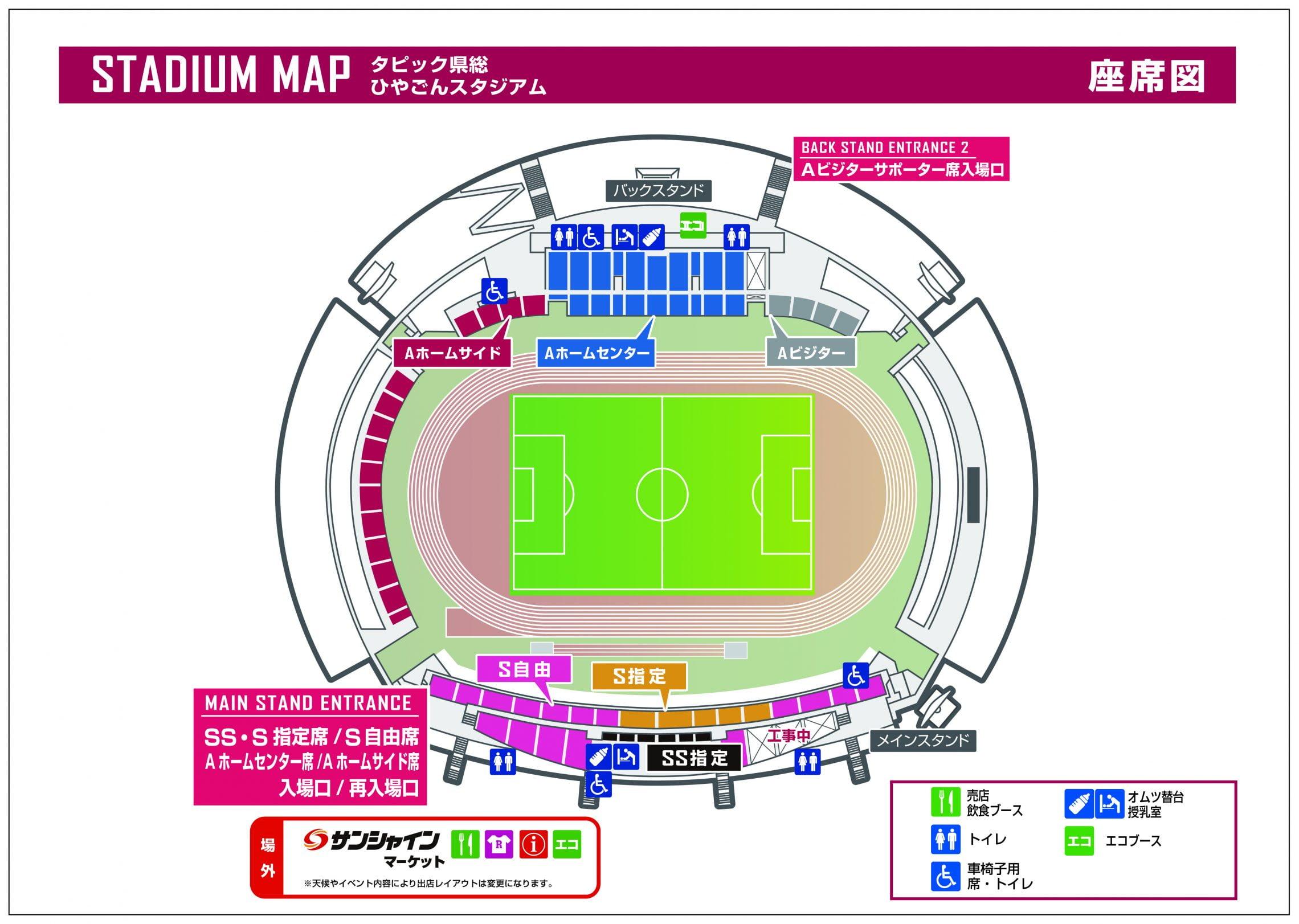 201202_seat_map