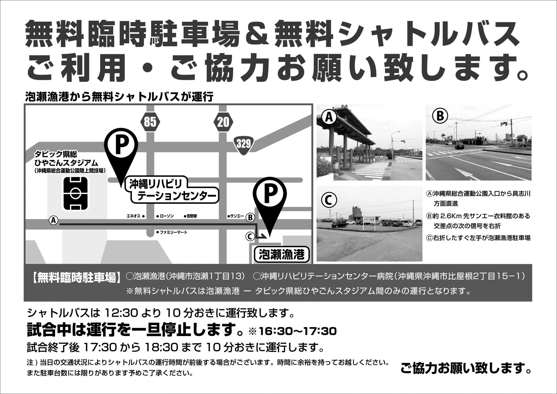 201213_map_leafret