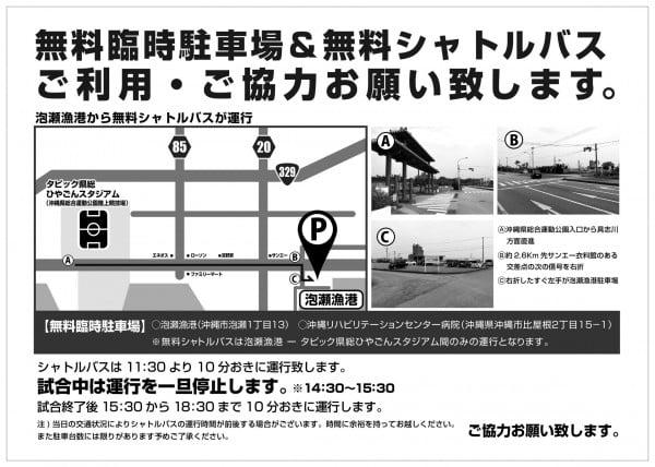 201220_map_leafret