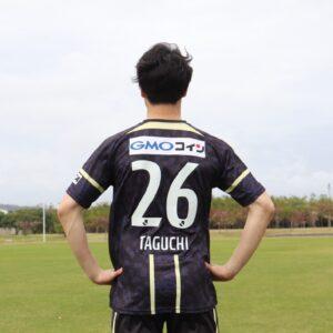 AWAYGK_田口選手_back