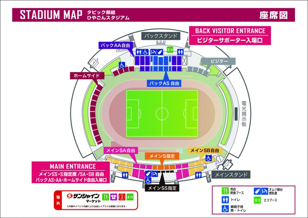210225_seat_map1