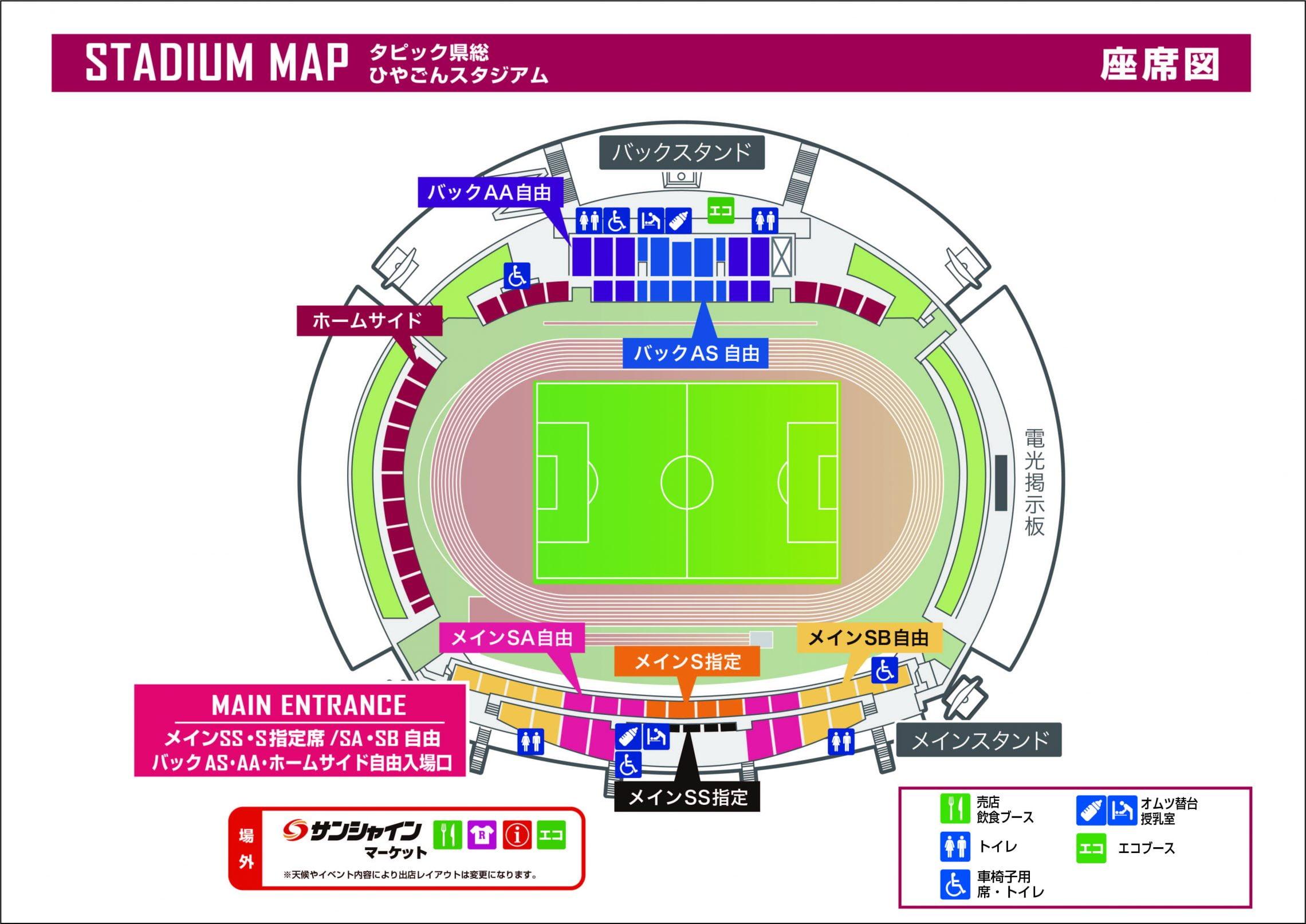 210425_seat_map